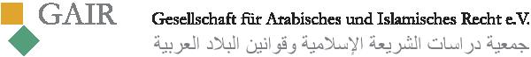 GAIR Logo